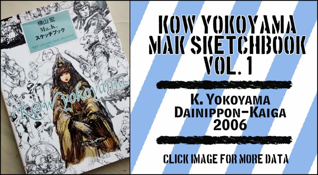 YokoyamaCover2015